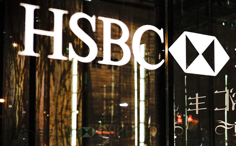About HSBC | HSBC Kuwait